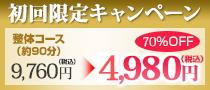 4980side.jpg