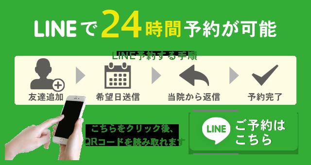 line_big.png