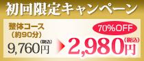 side_price_bnr.jpg