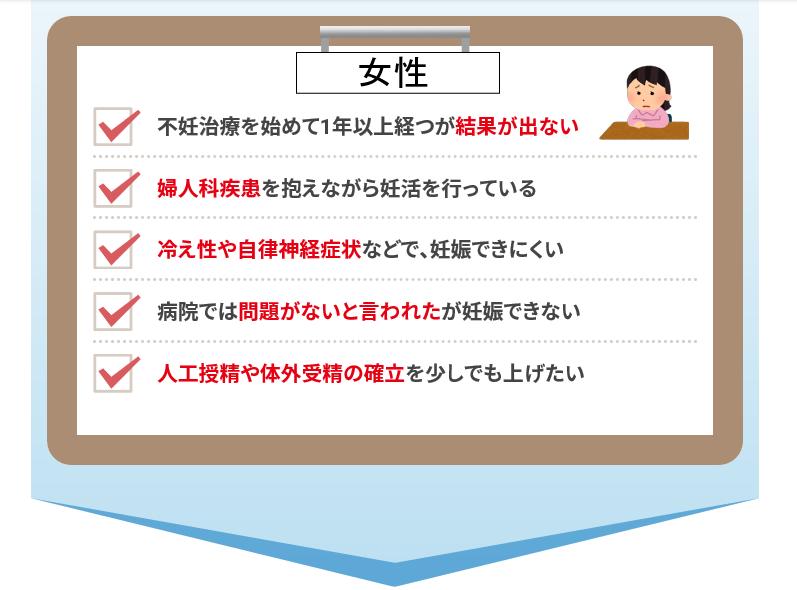 nayami-jyosei.png